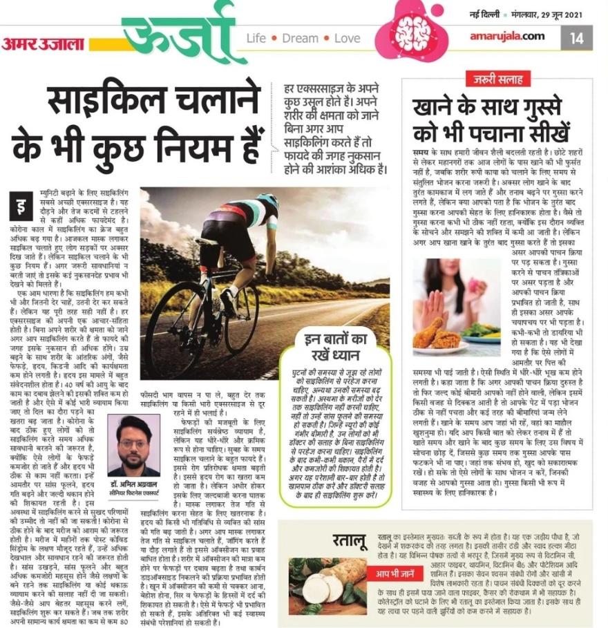 Dr Aggarwal Physio Media