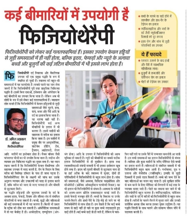 physiotherapy in noida News